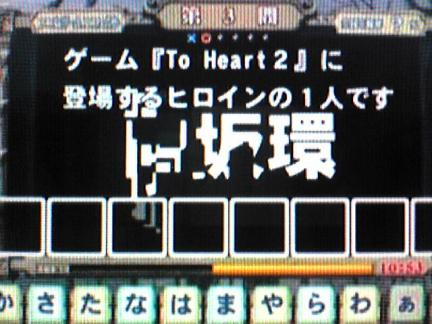 Image080_20111227003402.jpg