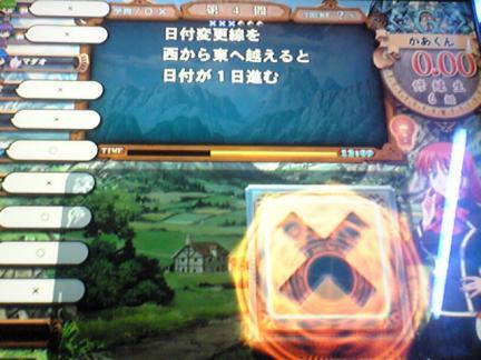 Image132_20111027131810.jpg