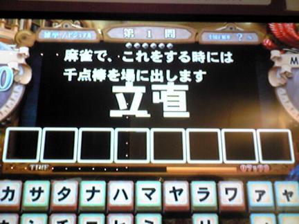 Image186.jpg