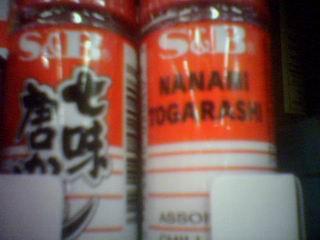 nanami.jpg