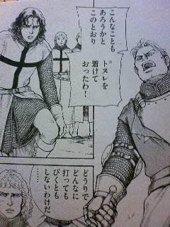 チェーザレ5巻より引用