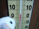 0911朝の気温
