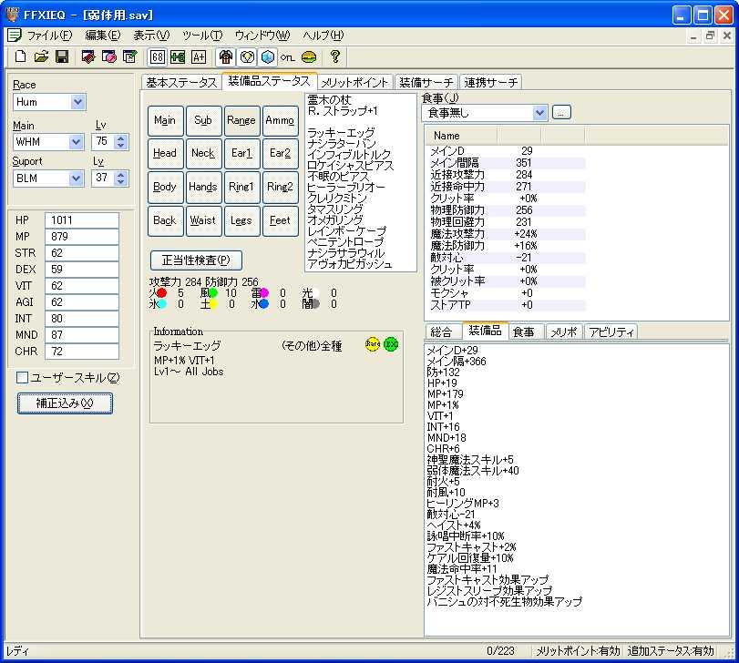 GW-00129.jpg