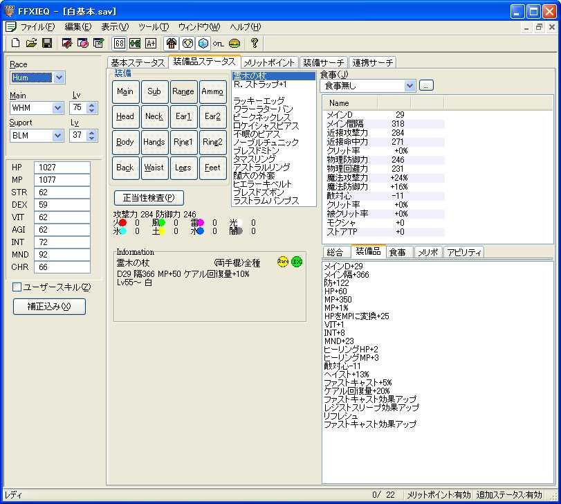 GW-00130.jpg
