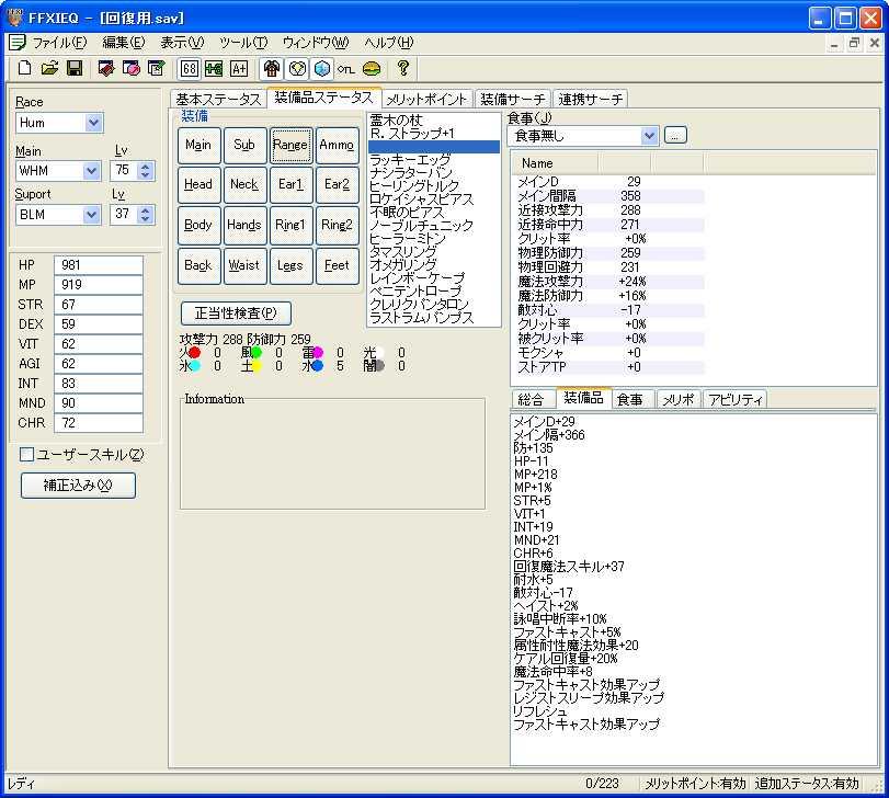 GW-00131.jpg