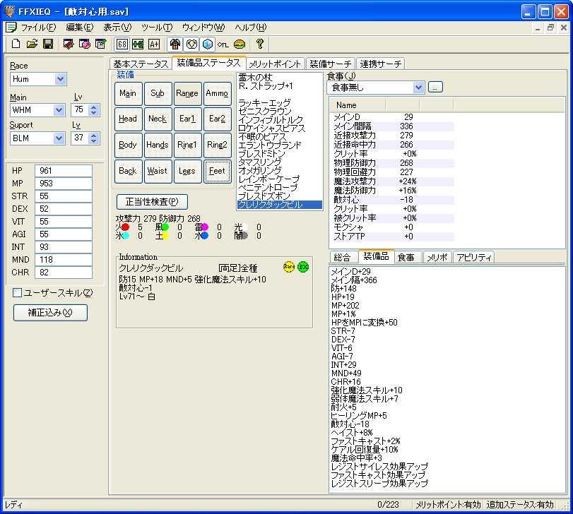 GW-00132.jpg