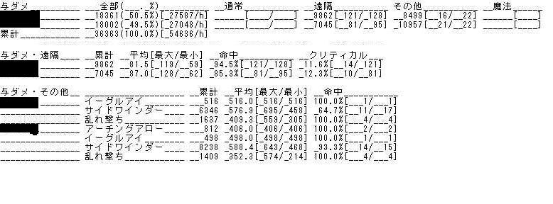 GW-00141.jpg