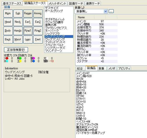 GW-00157.jpg