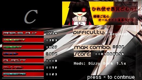PSPR_Screenshot_320.jpg