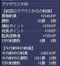 g090828-1.jpg