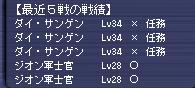 g090829-4.jpg