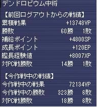 g090902-1.jpg