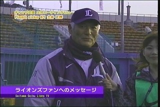 20122BLTV (10)