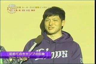20122BLTV (21)