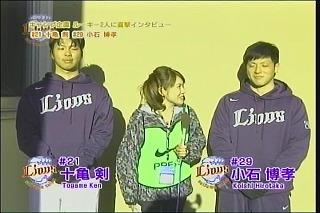 20122BLTV (19)