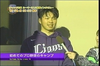 20122BLTV (20)