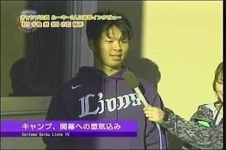 20122BLTV (25)