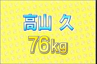 120312LC3 (14)