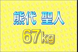 120312LC3 (48)