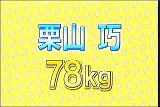 120312LC3 (70)