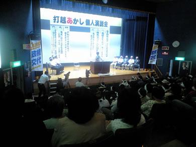 uchikoshi.jpg