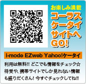 bnr_chorus_mobile.jpg
