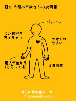 setumeisho3.jpg