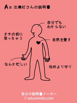 setumeisho4.jpg