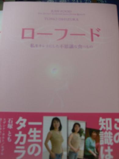 DSCF2136.jpg