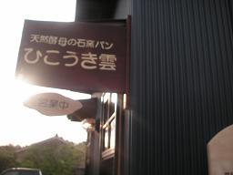 hikouki3.jpg
