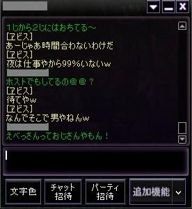 ( ´_ゝ`)