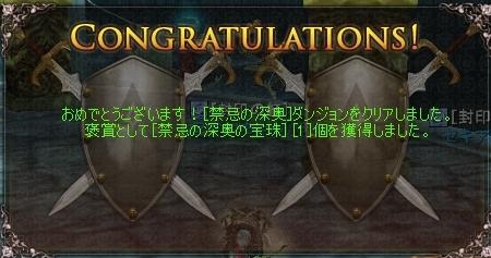 \(^0^)/ Yahoo!