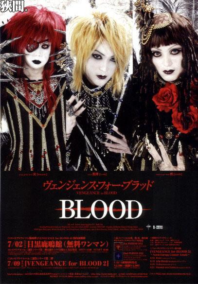blood03.jpg