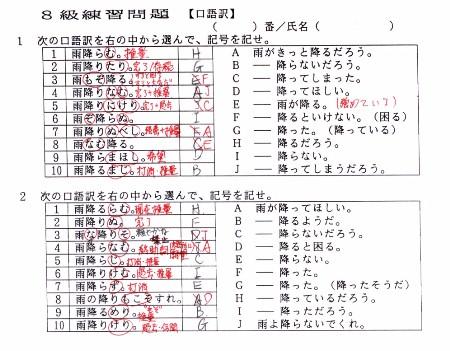 hachikyu_01.jpg