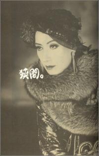 美輪明宏様・紫の履歴書