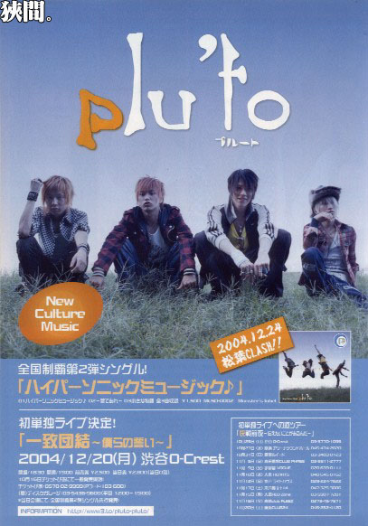pluto01.jpg