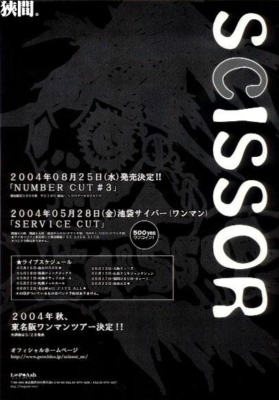scissor01.jpg