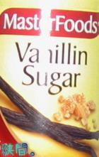 vanilla_beans.jpg