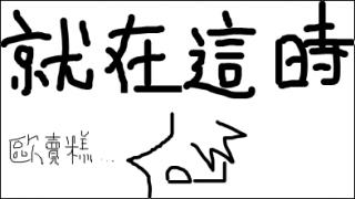 yume_004.png