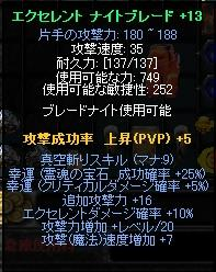EXKB+13.jpg