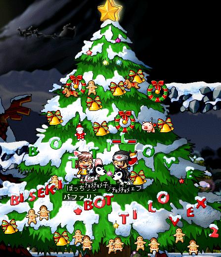 クリスマスマップ
