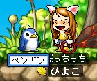 ペンギント