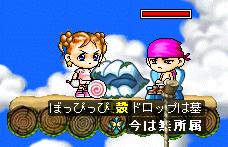 ぴっぴ貝殻墓1