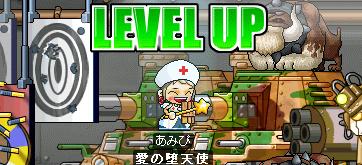 あみぴLV110!!F5
