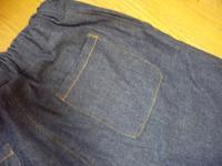 2006.09.05adult02