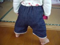 2008.05.01baby01