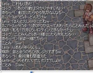 screentiamet9055.jpg