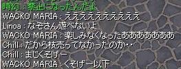 screentiamet9069.jpg