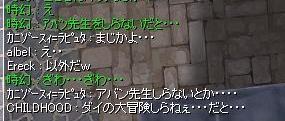 screentiamet9213.jpg