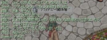 screentiamet9277.jpg